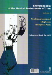 Encyclopaedia of the musical instruments of Iran - VOL 2